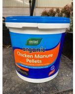 Westland Organic Chicken Manure Pellets 10kg
